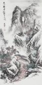 张春奇 三尺写意山水《天门雄姿仙境在人间》 徐悲鸿纪念馆艺术中心理事