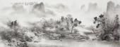 云浩 写意水墨山水《雨收远岫和云湿》 广西美术家协会会员