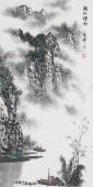 张春奇 写意山水《漓江烟雨》 徐悲鸿纪念馆艺术中心理事