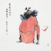 张春奇 写意斗方《钟馗画像》 徐悲鸿纪念馆艺术中心理事
