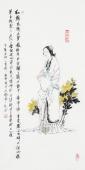 张春奇 三尺人物《红藕香残玉簟秋》 徐悲鸿纪念馆艺术中心理事