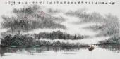 张春奇 四尺写意山水画《独怜幽草涧边生》 徐悲鸿纪念馆艺术中心理事