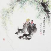 张春奇 写意斗方《春风送来牧童的笛声》 徐悲鸿纪念馆艺术中心理事