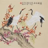 北京美协凌雪四尺斗方工笔画《寿鹤同春》