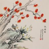 北京美协凌雪四尺斗方工笔画《秋韵图》