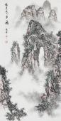 张春奇 三尺写意山水《情系天下第一桥》 徐悲鸿纪念馆艺术中心理事