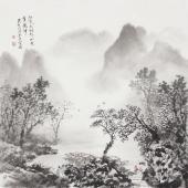 云浩 写意水墨山水《江流天地外》 广西美术家协会会员