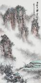 张春奇 三尺写意山水《百龙天梯赏仙境》 徐悲鸿纪念馆艺术中心理事