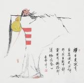 张春奇 写意斗方《达摩》 徐悲鸿纪念馆艺术中心理事