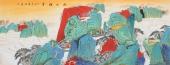 许景同 六尺重彩国画山水《松山烟云》 广西美术家协会会员