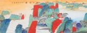 许景同 六尺重彩国画山水《秋山雅韵》 广西美术家协会会员