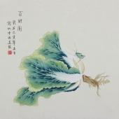 北京中央美院凌雪四尺斗方工笔画《百财图》
