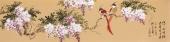 河北美协花鸟名家皇甫小喜四尺对开紫藤