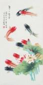 【已售】北京中央美院凌雪三尺竖幅工笔画《年年有余》