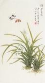 【已售】北京中央美院凌雪三尺横竖幅工笔画《清香久远》
