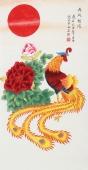 【已售】北京中央美院凌雪三尺横竖幅工笔画《丹凤朝阳》