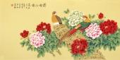 【已售】北京中央美院凌雪四尺横幅工笔画《前程似锦》