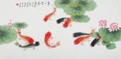 北京中央美院凌雪四尺横幅工笔画《年年有余》