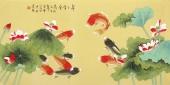 【已售】北京中央美院凌雪四尺横幅工笔画《年年有余》