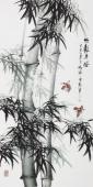 【已售】广西美协石云轩四尺竖幅写意国画鱼竹子《竹报平安》