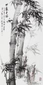 广西美协石云轩四尺竖幅写意国画鱼竹子《竹报平安》
