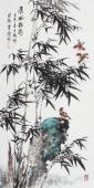【已售】广西美协石云轩四尺竖幅写意国画鱼竹子《清风摇影》