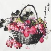 【已售】赵君梅四尺斗方国画葡萄苹果《秋实》