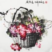 广西美协赵君梅四尺斗方国画葡萄《硕果图》