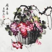 【已售】赵君梅四尺斗方国画葡萄《硕果图》