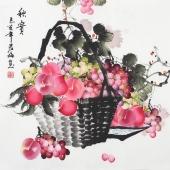 赵君梅四尺斗方国画葡萄苹果《秋实》