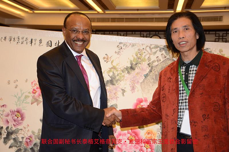 王宝钦牡丹图作为国礼赠联合国 被赞